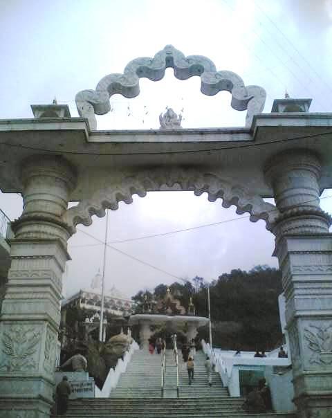Main Enterance gate to temple